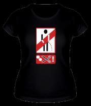 Женская футболка  Не ссать!