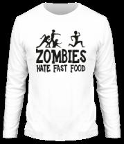 Мужская футболка с длинным рукавом Zombies hate fast food