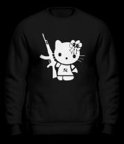 Толстовка без капюшона Kitty Soldier