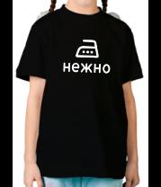 Детская футболка  Нежно