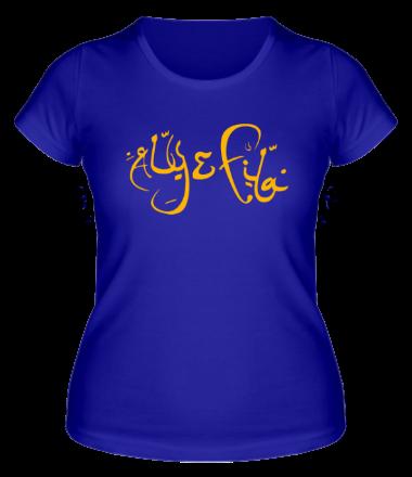 Женская футболка  Aly & fila