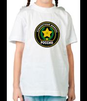 Детская футболка  Сухопутные войска