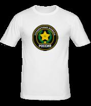 Мужская футболка  Сухопутные войска