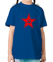 Детская футболка  Звезда СССР