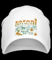 Шапка Safari
