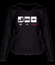 Женская футболка с длинным рукавом Главное в жизни - еда, сон,chevrolet.