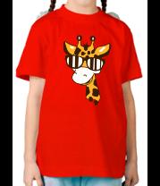 Детская футболка  Жираф в очках.