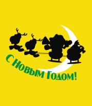 Детская футболка  Новый Год спешит