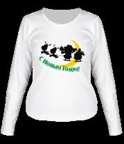 Женская футболка с длинным рукавом Новый Год спешит