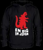 Толстовка Godzilla - I'M BIG JAPAN
