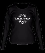 Женская футболка с длинным рукавом Made in Kazakhstan