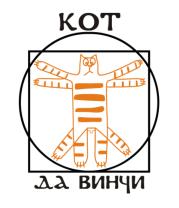 Кружка Кот Давинчи
