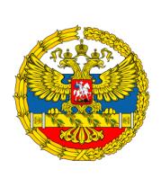 Кружка Герб вооруженных сил РФ