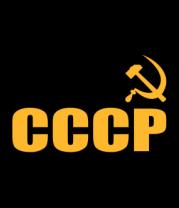 Толстовка без капюшона СССР