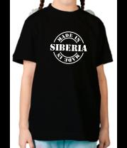 Детская футболка  Made in Siberia