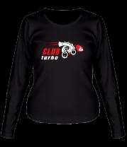 Женская футболка с длинным рукавом Club turbo