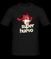Мужская футболка  Super Huevo
