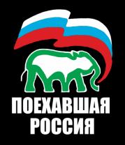Женская майка борцовка Поехавшая Россия