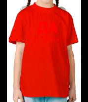 Детская футболка  Да, Я такая