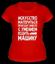 Женская футболка  Искусство материться