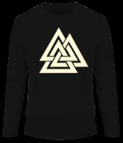 Мужская футболка с длинным рукавом Трикветра (валькнут) (свет)