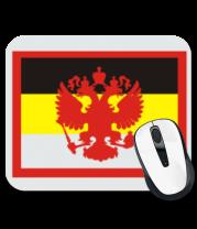 Коврик для мыши Имперский флаг