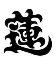 Толстовка без капюшона Японский иероглиф - Лотос