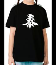 Детская футболка  Японский иероглиф - Богатство