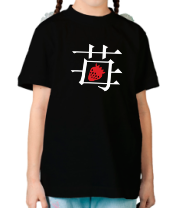 Детская футболка  Клубника