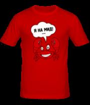 Мужская футболка  Dota - Иду на мид