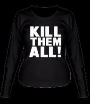 Женская футболка с длинным рукавом Kill the all