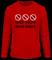 Мужская футболка с длинным рукавом Russo Turisto