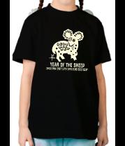 Детская футболка  Год овцы по китайскому календарю (свет)