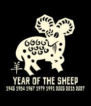 Мужская майка Год овцы по китайскому календарю (свет)