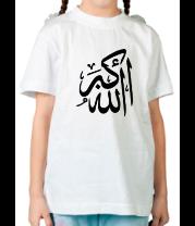 Детская футболка  Аллах велик