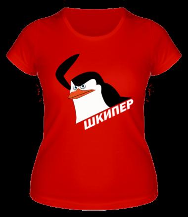 Женская футболка  Шкипер