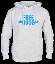 Толстовка Бесплатные обнимашки