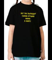 Детская футболка  Лучшая мама