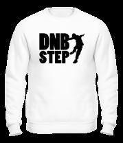 Толстовка без капюшона DNB Step танцор