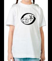 Детская футболка  Китайский год овцы