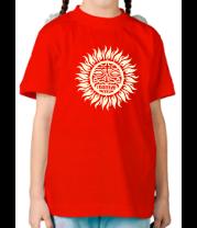 Детская футболка  Солнце древний символ (свет)