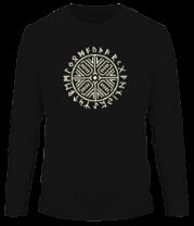Мужская футболка с длинным рукавом Рунический круг (свет)