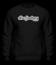 Толстовка без капюшона Discjockey (Dj)