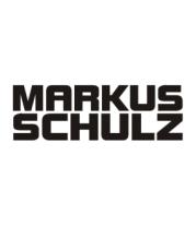 Трусы мужские боксеры Markus Schulz