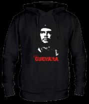 Толстовка Че Гевара