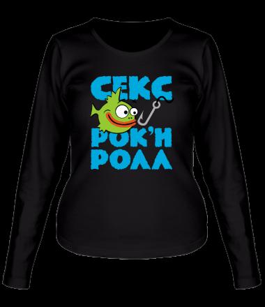 Женская футболка с длинным рукавом Секс, рыбалка, рок'н ролл