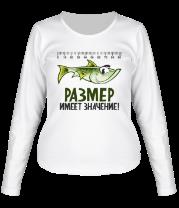 Женская футболка с длинным рукавом Размер имеет значение!