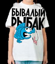 Детская футболка  Бывалый рыбак