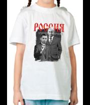 Детская футболка  Россия крепкий орешек