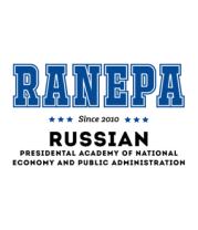Женская футболка с длинным рукавом  РАНХиГС - Российская академия народного хозяйства и государственной службы (латиница)